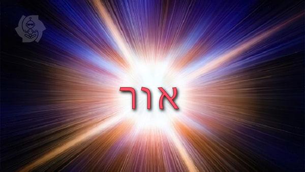KABBALAH COM O RABINO JOSEPH SALTOUN