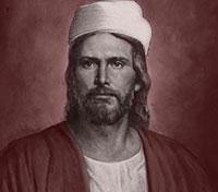 Jesus em desenho estilo fé Bahai